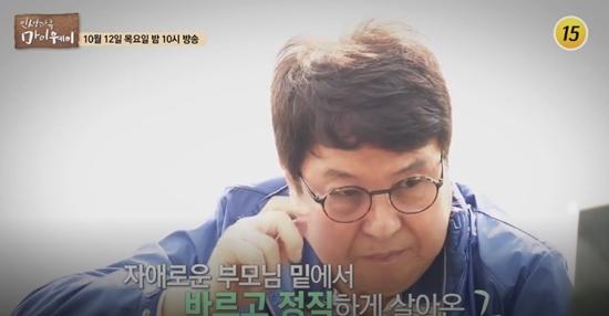 `인생다큐 마이웨이` 송기윤 `아버지 반대로 시작한 42년 배우 인생 전한다`