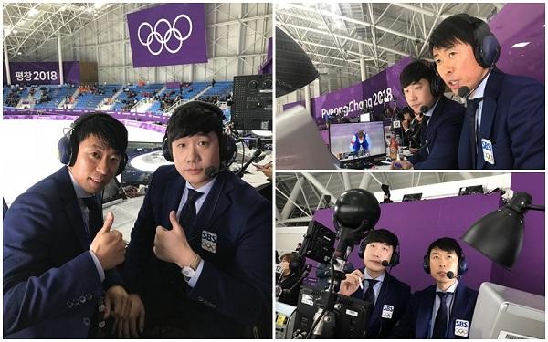 제갈성렬, 김민석 동메달 흥분... 배성재 향해 ¨제가 말했죠?¨ [평창동계올림픽]