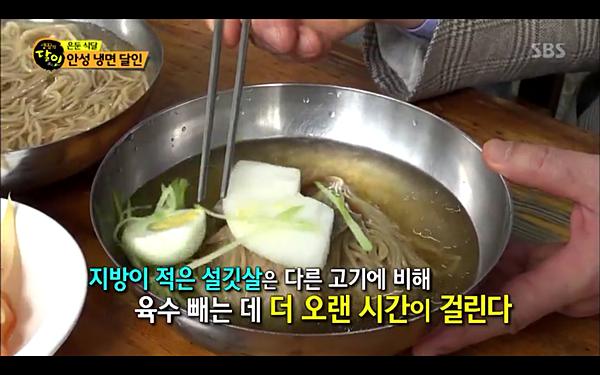 `생활의 달인` 삼척 탕수육의 달인·오목의 달인 소개… 만두·냉면의 달인 맛집도?