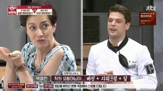'냉장고를 부탁해' 박칼린 & 김지우 출연 불구 시청률 소폭 하락