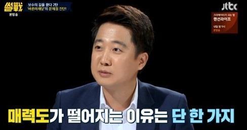 [TV풍향계] '썰전' 기무사 계엄령 논란 언급 노회찬에 이준석x박종진 티격태격까지...시청률은?