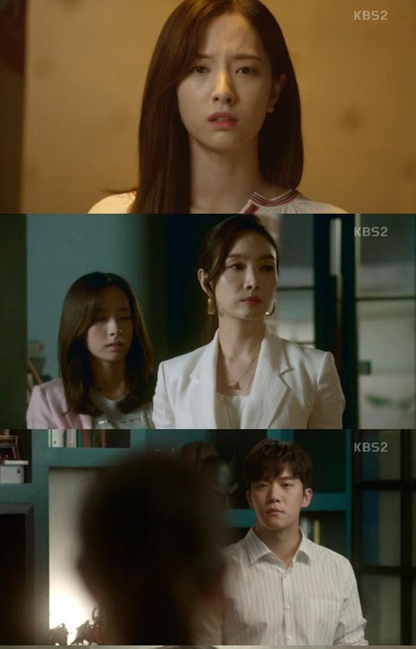 [TV풍향계] '당신의 하우스헬퍼', 시청률 하락... 수목드라마 경쟁작 '김비서가 왜 그럴까'·'이리와 안아줘'에 열세