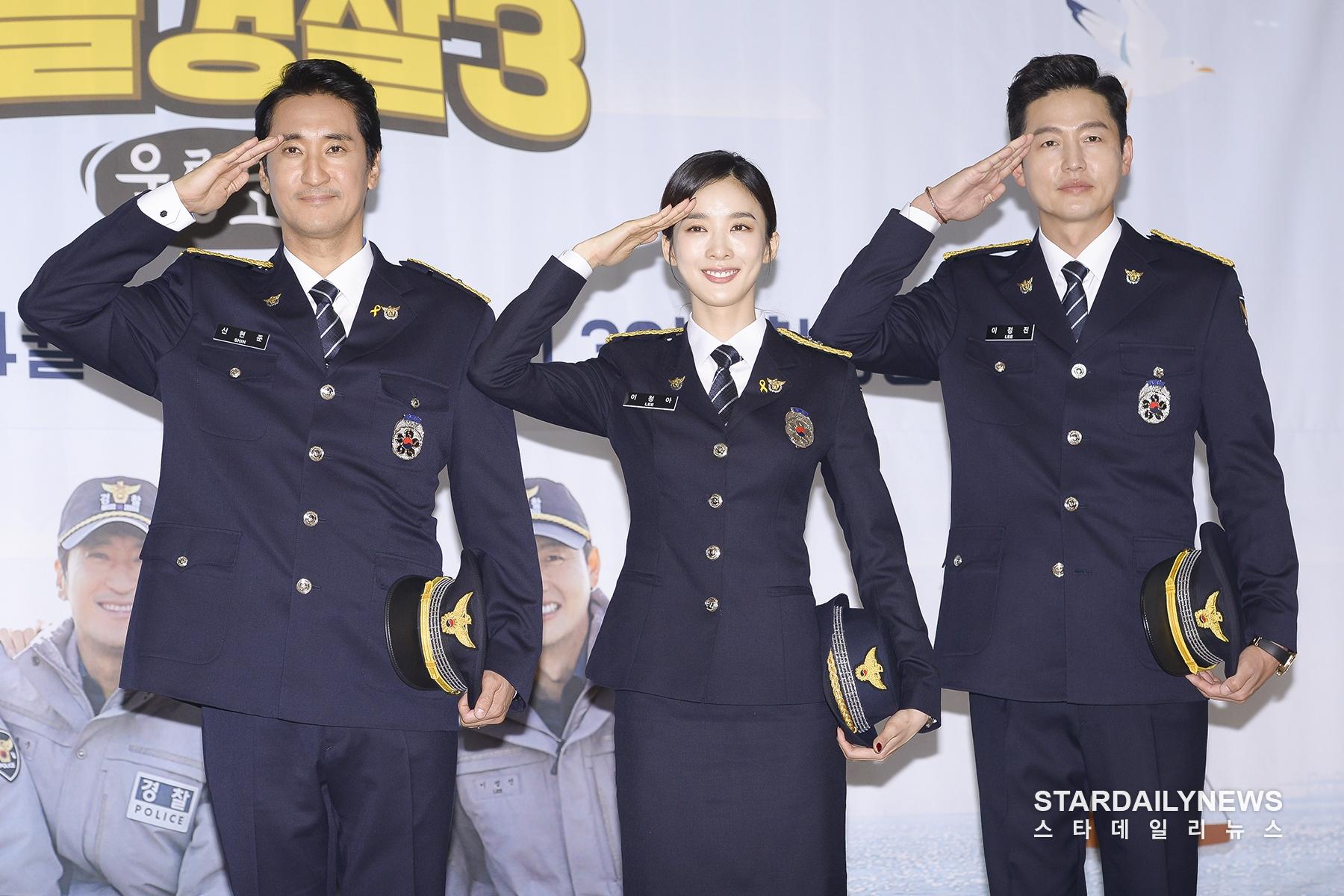 [S종합] 홍일점 이청아 합세한 `시골경찰3`, 훈훈한 `남매케미` 기대해도 좋아