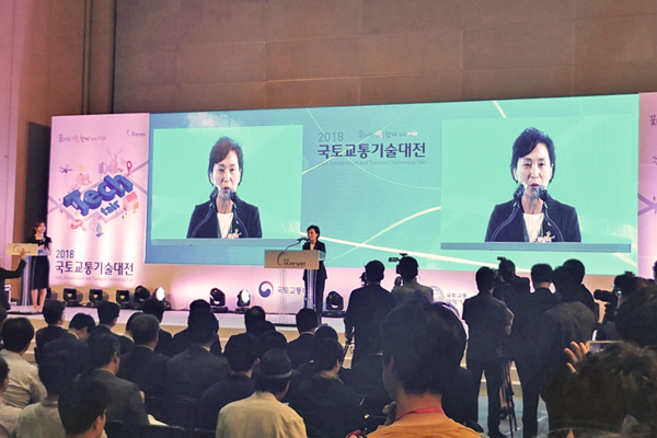 국토교통기술대전, 자율주행차·교통인프라 등 4차 산업혁명 핵심 역량 공개