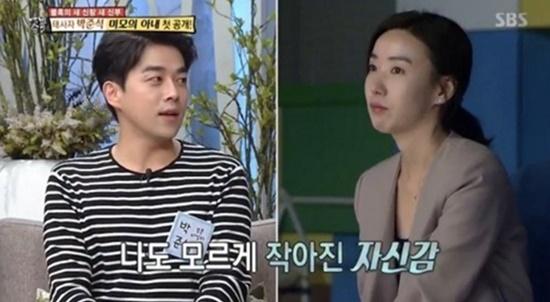 박준석, 아내 박교이와 첫 만남 고백…한때 예능 출연도?…¨재주 많고 마음씨가 곱다¨