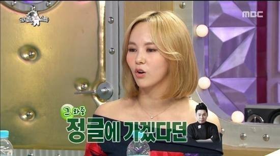 `라디오스타` 김지우, 결혼 전 레이먼킴 독설에 매력 느껴? ¨내가 변태다, 반전 있어¨