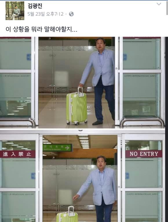 """김무성 노룩패스, 원본 이길 패러디 없다 """"U-20 월드컵에 김무성 의원 투입하자"""""""