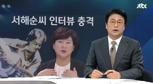 김광석 부인 서해순, JTBC 인터뷰에도 논란은 이어져… 쟁점은 4가지