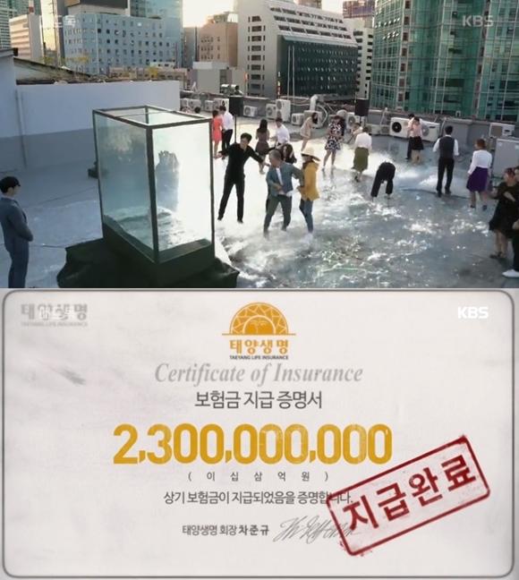 `매드독` 우도환, `공진` 실험으로 보험금 `23억` 수령