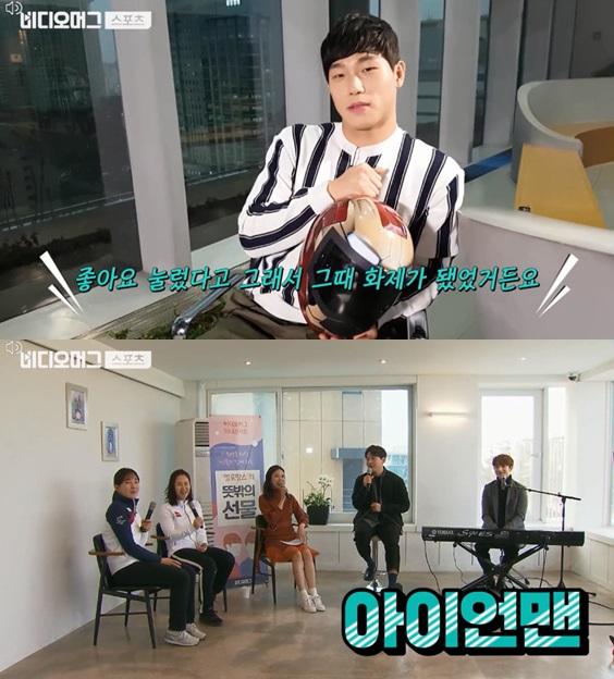 """윤성빈, '멜로망스' 콘서트 본 일화?...""""그냥 보기만했는데.."""""""
