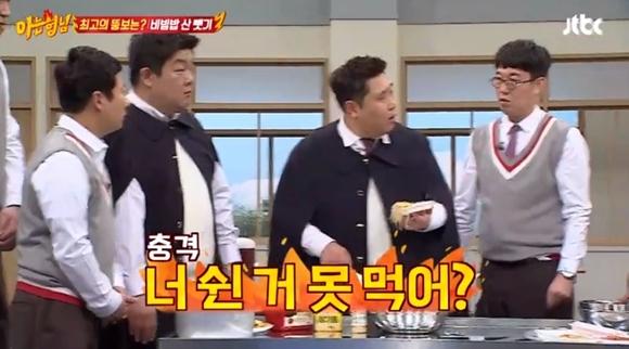 """`아는 형님` 문세윤, 강호동이 콩나물 냄새 맡자 """"너 쉰 거 못 먹어?"""""""