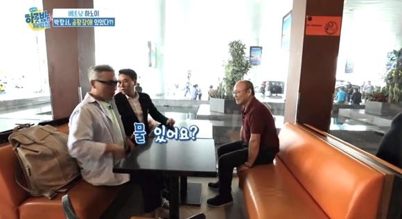 """'하룻밤만 재워줘' 박항서 이상민에 일침 """"사업하지 마세요"""""""