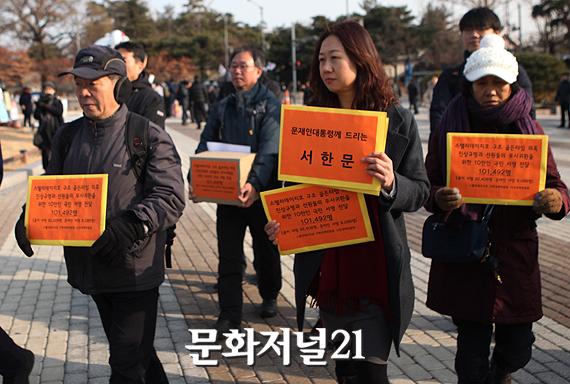 [MJ포토] `10만인 국민서명` 전달하는 스텔라데이지호 가족대책위