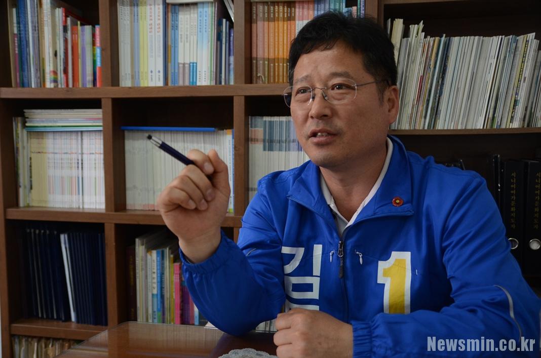 사드 반대 김동기, 김천 최초 민주당 시의원 당선