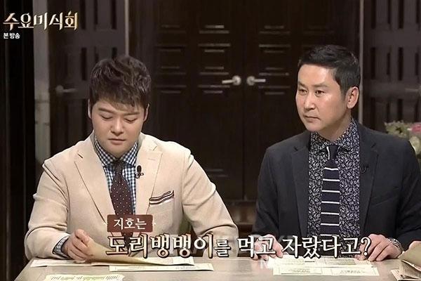[수요미식회] 김치찌게, 오마이걸 지호 연륜이 느껴지는 미식 감상평
