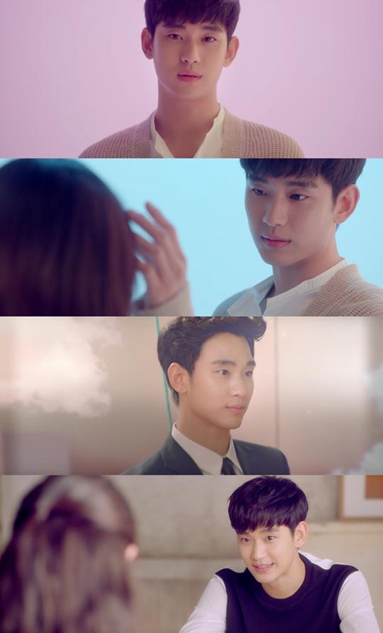 김수현, 아이유가 반한 아련 눈빛? '심쿵'