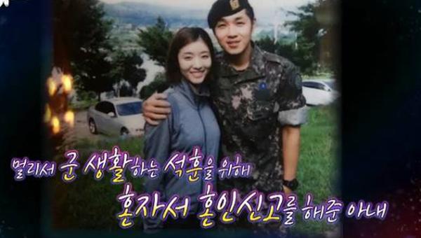"""이석훈, 아내 최선아와 군 전역 전에 혼인신고? """"내가 집착했다"""""""