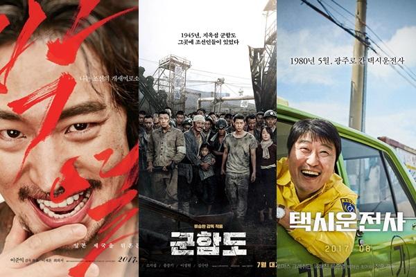 [이슈+] 여름 극장가, 침체된 한국 영화 기 펴나