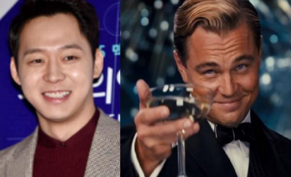 """박유천 여친 황하나, 알고보니 황금인맥 소유자 """"누구랑 친하길래?"""""""
