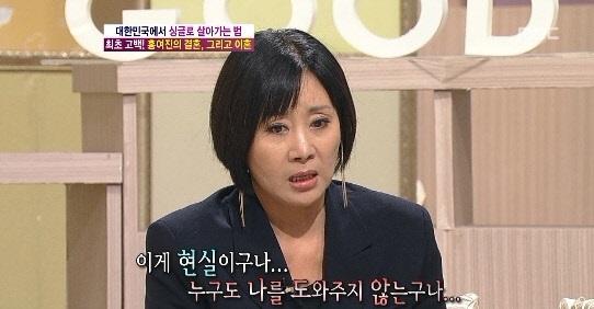 """홍여진, 이혼 고백… """"실망감만 늘어갔던 결혼 생활"""""""