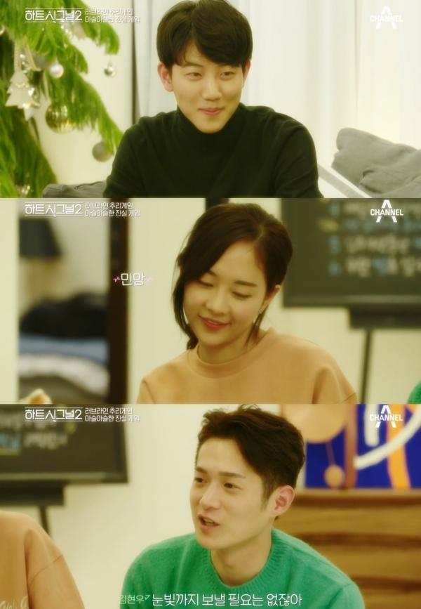 """'하트시그널 시즌2' 김현우, 이규빈 견제+오영주 사수? """"눈빛까지 보낼 필요 없잖아"""""""