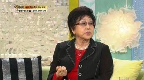 원로 배우 최은희, 16일 별세…향년 92세