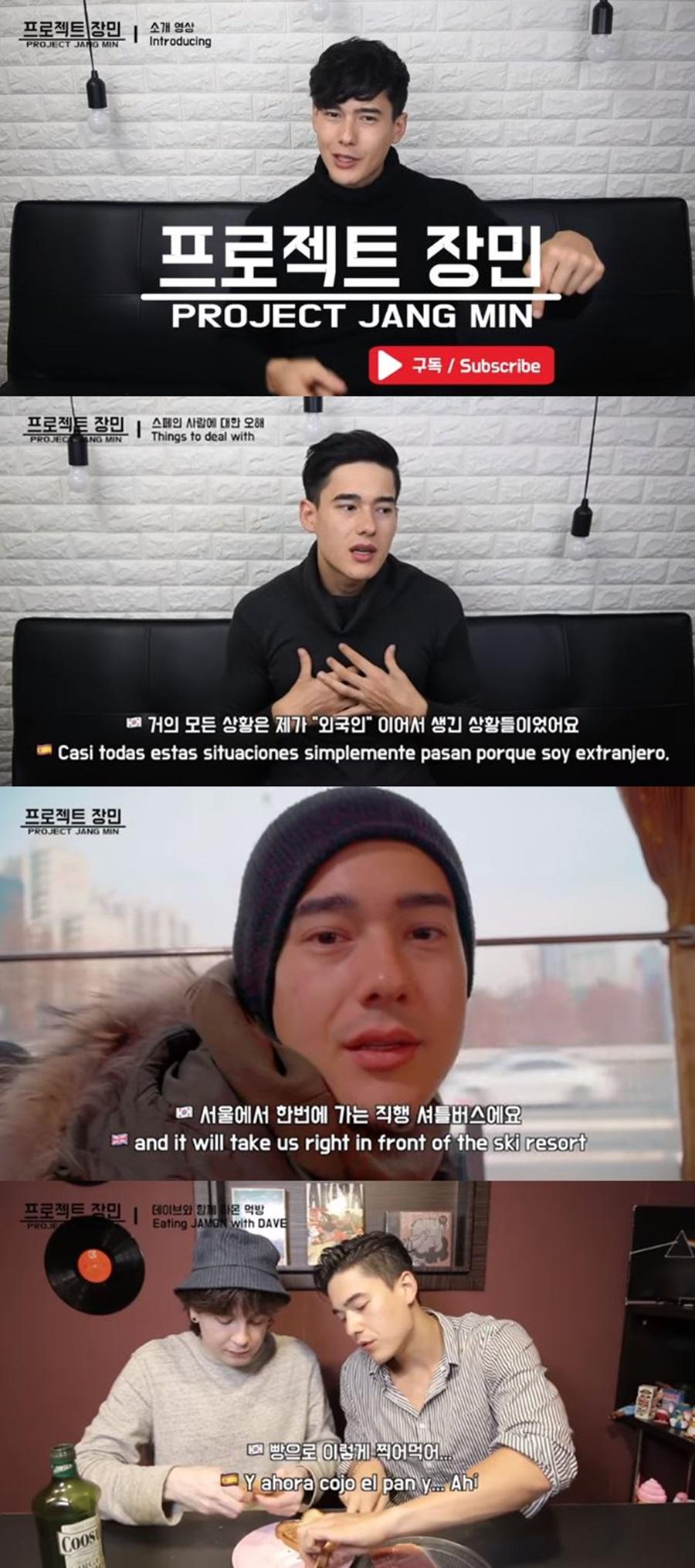 `어서와 한국은 처음이지` 시즌2 5월 10일 첫방송