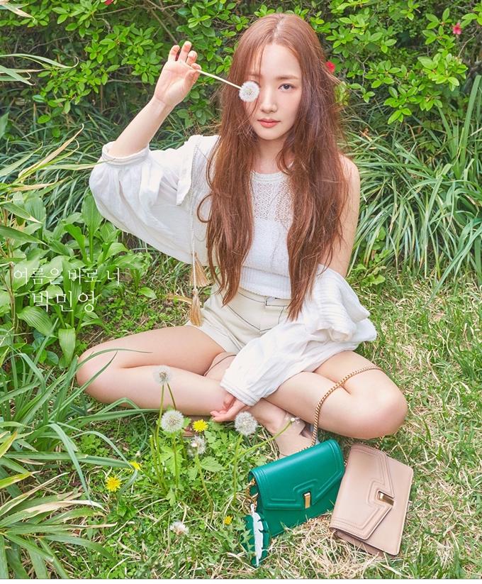 벌써 여름! 박민영, 청아한 매력 가득한 싱그러운 섬머룩 '상큼해'