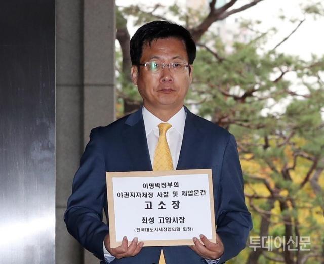 최성 고양시장, 이명박·원세훈 고발…지자체장 사찰 혐의