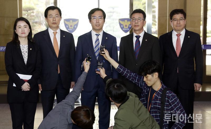 댓글조작 파문…민주당 ¨개인 일탈행위¨ vs. 야권 ¨특검 요구¨