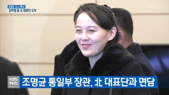 """김여정의 행보는? """"권력 보좌해온 고모와 비슷한 조연자 역할"""""""