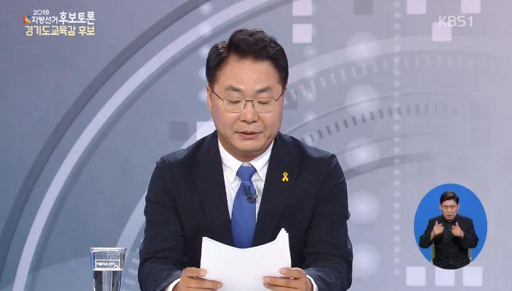 경기도교육감 송주명 후보, 지지자 테러 당해..그의 정책 무엇이길래?