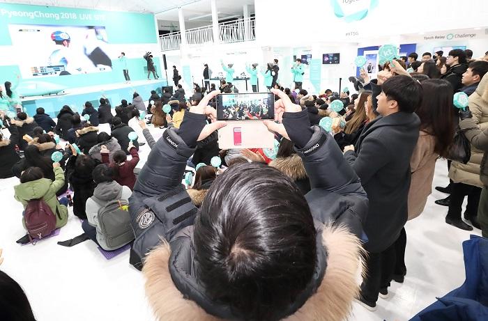 KT `광화문 라이브사이트` 에서 올림픽 응원전 진행 …연휴동안 즉석사진 이벤트