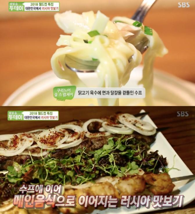 '생방송투데이' 한국 이태원에서 즐기는 러시아 음식'쿠리느이 숲 스 랍셔이 쏨가의 맛은'