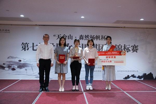 한국 여자바둑, 천태산배 국가대항전 우승