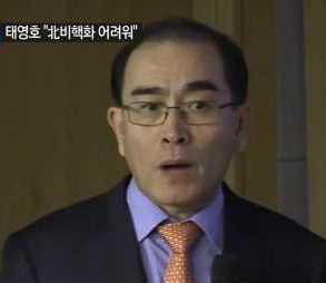 """태영호 前 공사 논란, 언론에 공개된 모습... """"사연의 내막은?"""""""