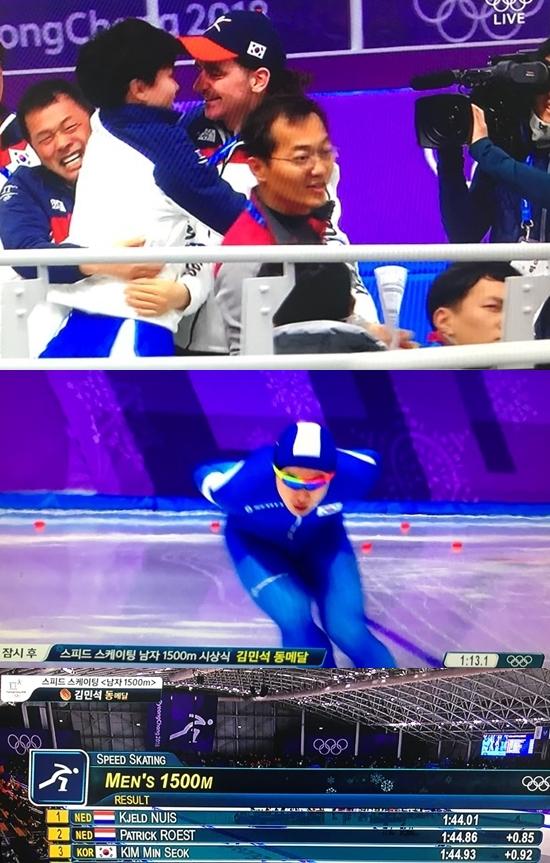김민석 `동메달` `메달 후보로 주목받지 못해 생긴 오기, 결국 풀었다`