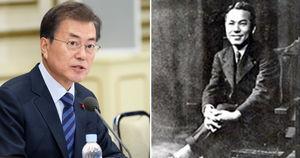 친일파 건국훈장 56년 만에 `박탈`시킨 문재인 정부