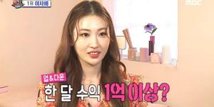 '구독자 150만' 유튜버 이사배가 밝힌 '한달 수입'