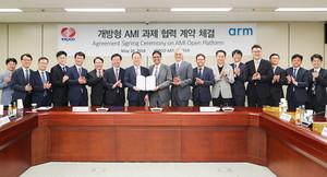 한국전력, 더 '스마트'한 원격검침용 계량기 개발 착수