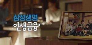 삼성생명, 평판 지수 하락에도 불구 5월 생명보험 브랜드 평판 1위