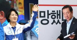 6·13 재보궐 선거로 '보수야당→더민주' 바뀔 가능성 높은 지역 6곳
