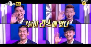 조현우X이용X김영권X이승우, 역대급 라인업 출동한 '라디오스타' 예고편