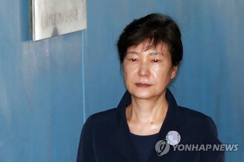 박근혜 전 대통령, `국정농단 재판` 항소 포기서 제출