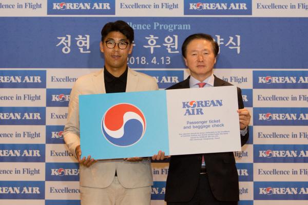 대한항공 `한국 테니스의 간판스타` 정현 선수 후원