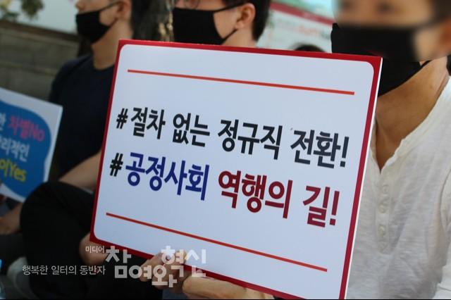 서울교통공사 업무직 정규직화, 혼란 가중