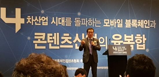 """정운열 상무 """"LG CNS '모나체인' 마곡화폐 만들겠다"""""""