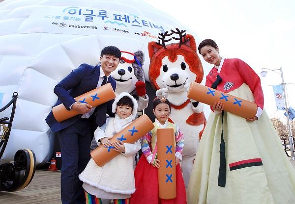설 연휴 분주한 SKT·KT·LGU 네트워크와 고객 마음 모두 잡아라