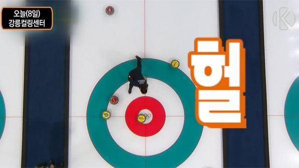 """컬링 장혜지, 남다른 소감 """"최근에 부상 때문에..."""""""