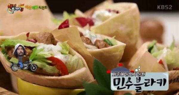 강주은 돼지고기 피타빵에 넣은 '민수블라키' 레시피 공개